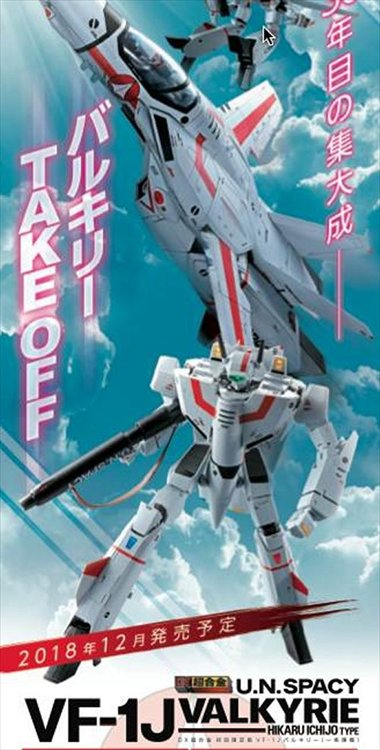 Macross - VF-1J DX Soul of Chogokin Figure