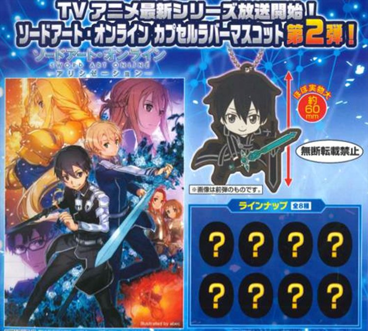 Sword Art Online - Rubber Mascot Vol. 2 Set of 8