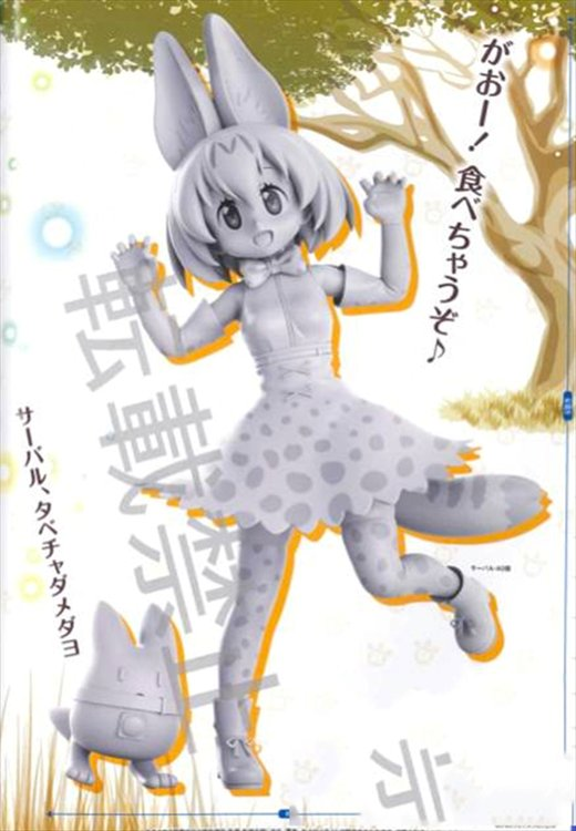 Kemono Friends - Serval Prize Figure