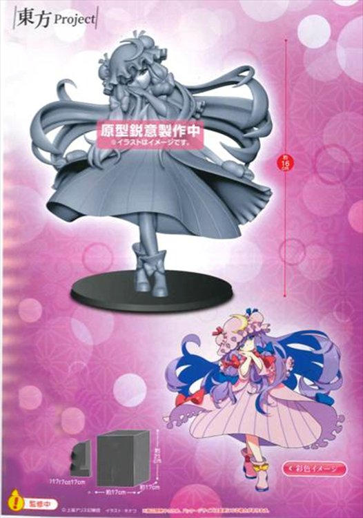 Touhou Project - Patchouli Knowledge Prize Figure