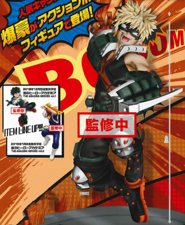My Hero Academia - Bakugo Amazing Hero Vol. 3 Prize Figure