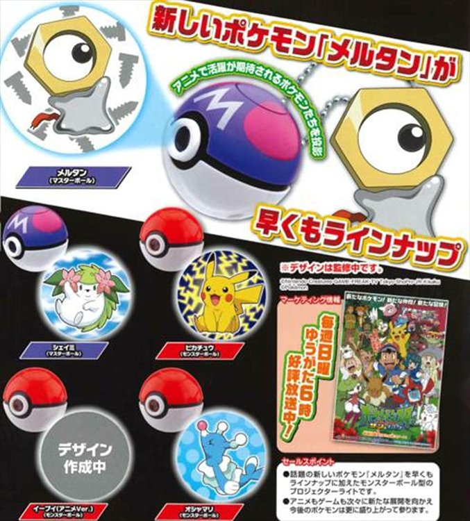 Pokemon - Pokeball Projector Vol. 2 Set of 5