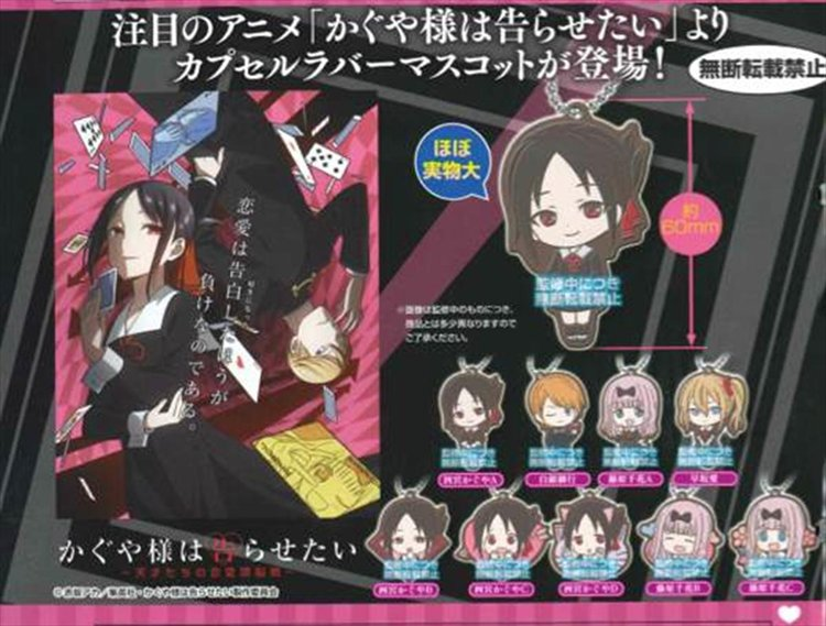 Kaguya sama wa Kokurasetai - Rubber Straps Set of 9