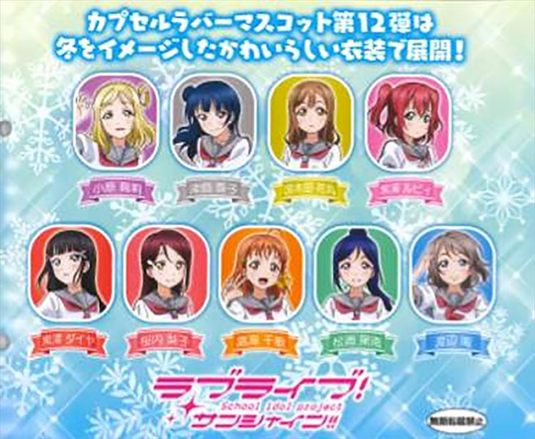 Love Live Sunshine - Rubber Strap Vol. 12 Set of 9