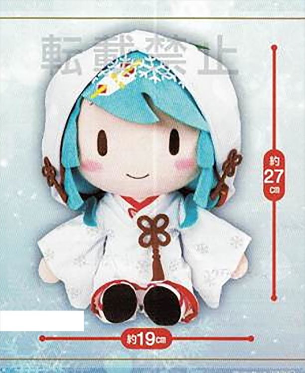 Vocaloid - Snow Miku 2013 Ver Plush