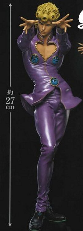 Jojo Bizarre Adventure Part V Golden Wind - Giorno Giovanna Grandista Prize Figure
