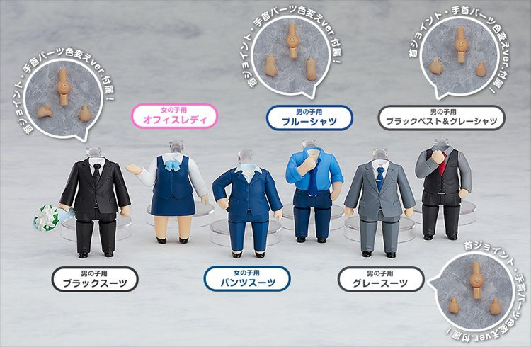 Nendoroid More - Dress Up Suits 02