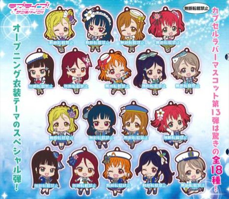 Love Live Sunshine - Rubber Strap Vol. 13 Set of 18