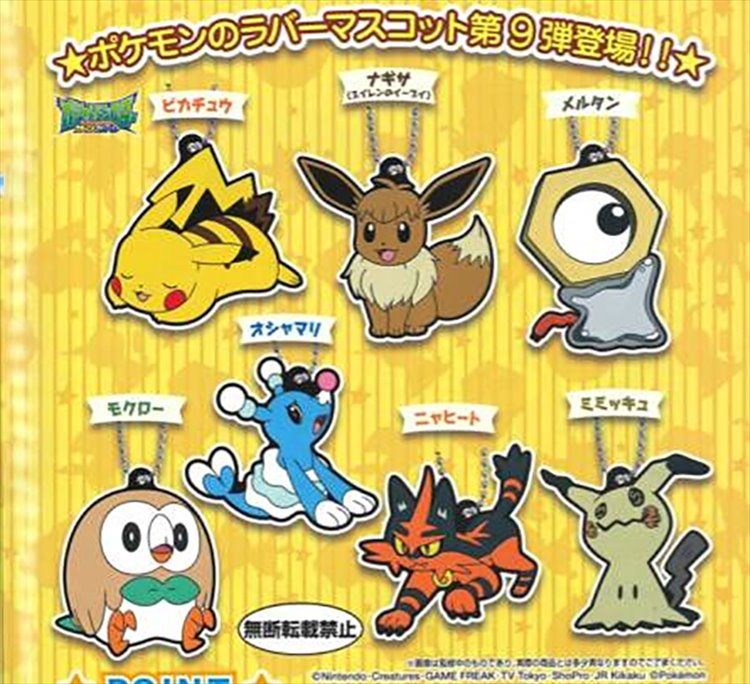 Pocket - Rubber Mascot Vol.9 Set of 7