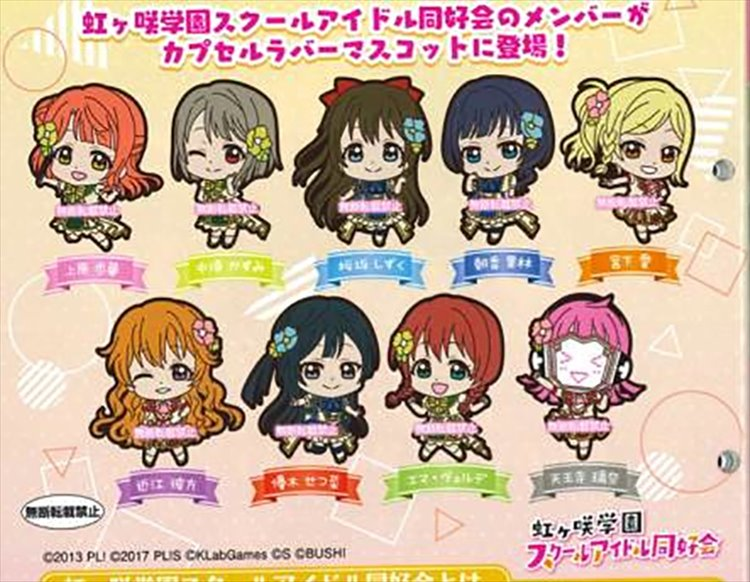 Love Live Sunshine - Rubber Mascot Set of 9