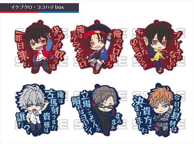 Hypnosis Mic - Ikebukuro Yokohama Rubber Strap SINGLE BLIND BOX