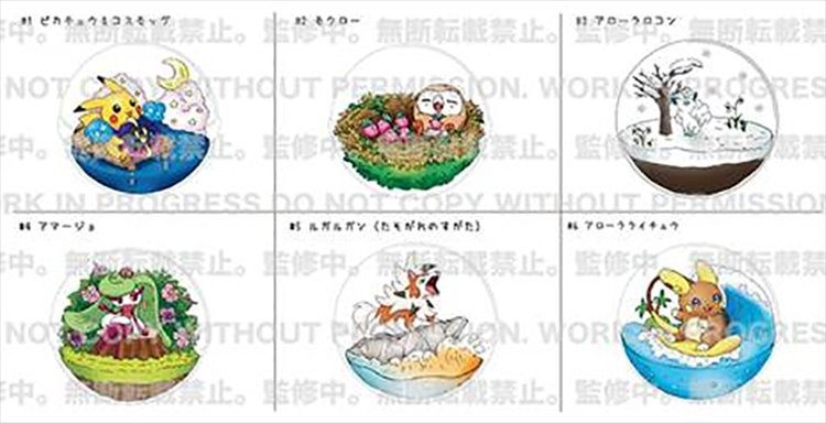 Pocket Monster Sun and Moon - Terrarium Collection Vol.2 SINGLE BLIND BOX