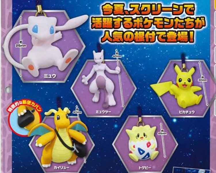 Pokemon Mewtoo Evolution - Mascot Keychain Set of 5