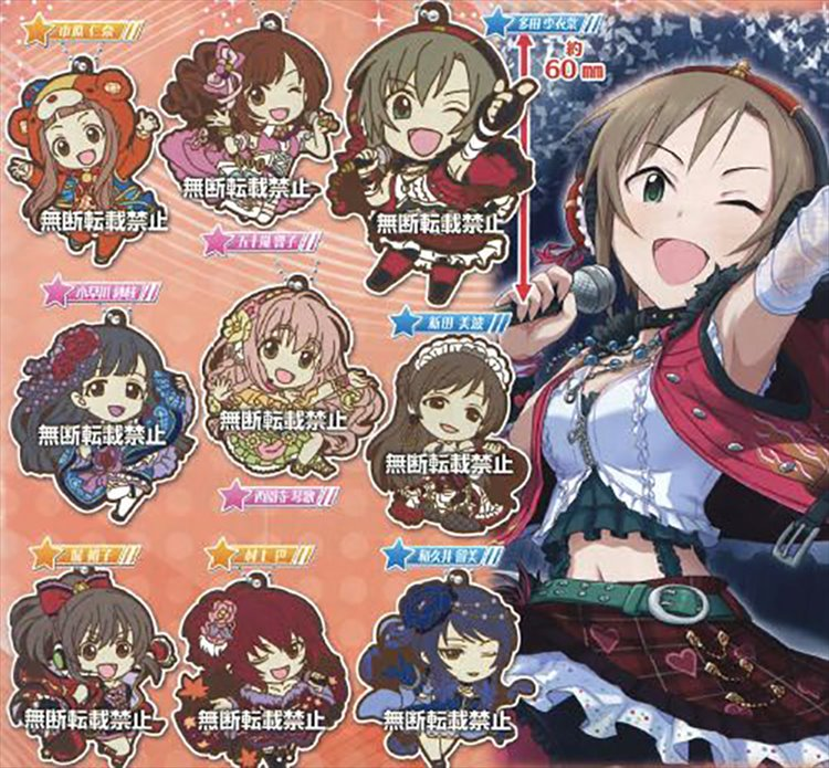 Idolmaster Cinderella Girls - Capsule Rubber Mascot Vol. 8 Set of 9