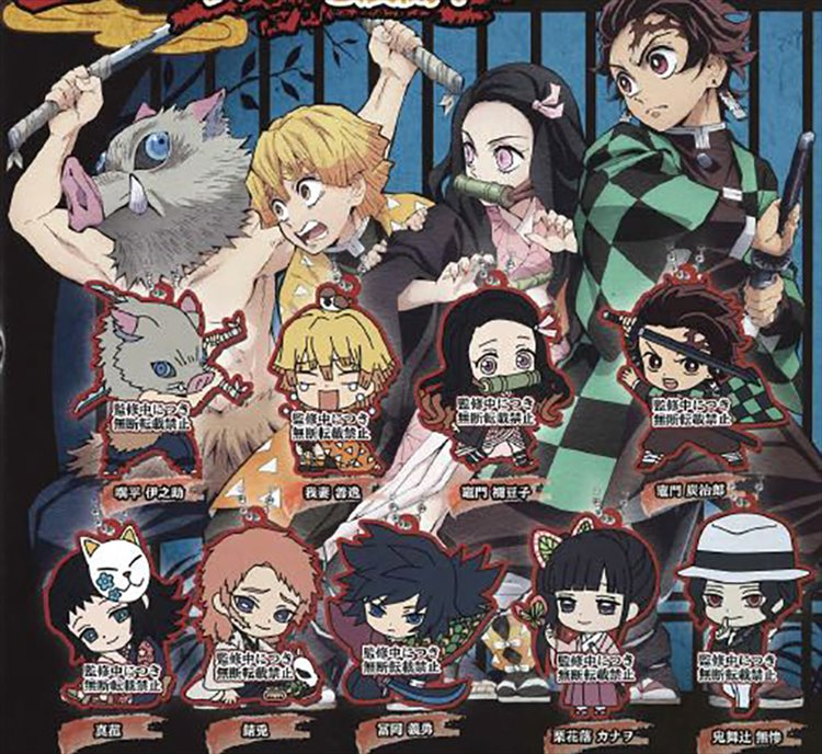 Demon Slayer - Rubber Strap Set of 9