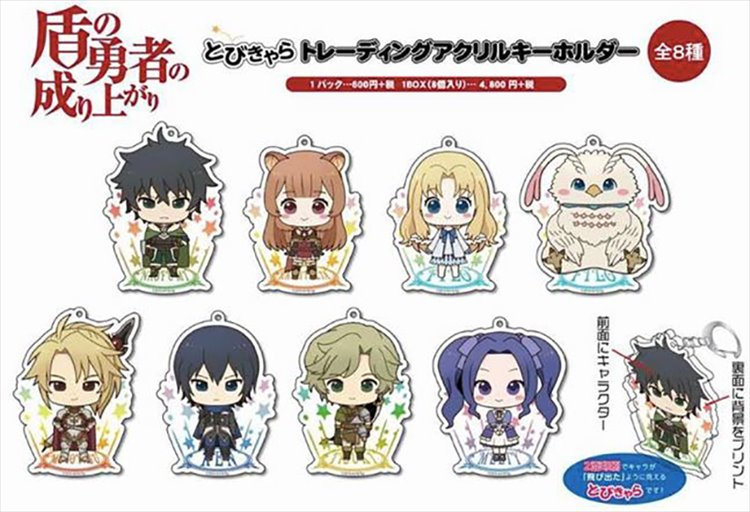 The Rising Of The Shield Hero - Trading Acrylic Keychain SINGLE BLIND BOX