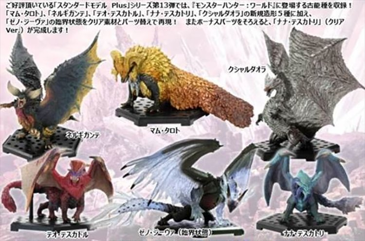 Monster Hunter - Capcom Figure Builder Vol.13 Re-release SINGLE BLIND BOX
