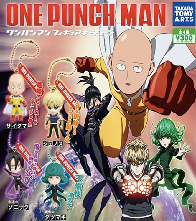 One Punch Man - Macsot Figure Keychain Set of 4