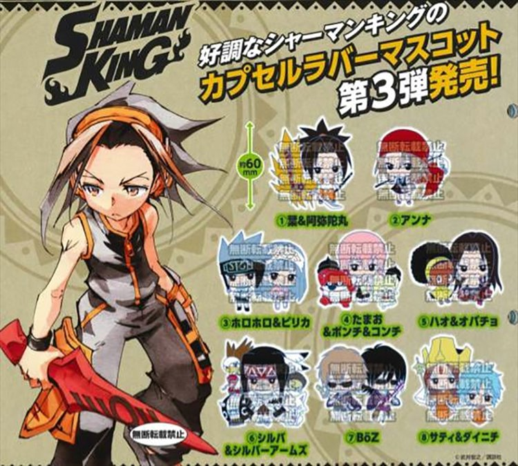 Shaman King - Rubber Strap Set of 8