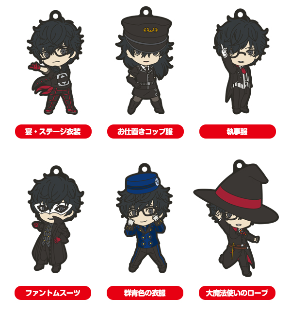 Persona 5 Dancing In Starlight - Nendoroid Plus Collectible Keychain SINGLE BLIND BOX