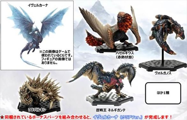 Monster Hunter - Standart Model Plus Vol.14 SINGLE BLIND BOX