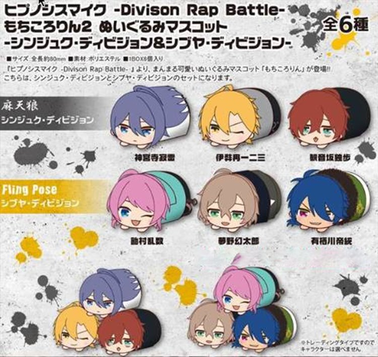 Hipnosis Mike - Mochi Mascot Vol.2 SINGLE BLIND BOX
