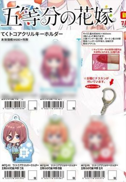 Quintessential Quintuplets - Miku Acrylic Keychain