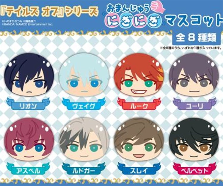 Tales Of Series - Manju Niginigi Mascot SINGBLE BLIND BOX