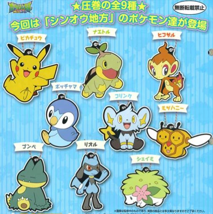 Pokemon - Rubber Mascot Vol.10 Set of 9