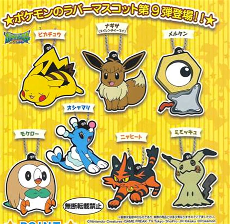 Pokemon - Rubber Mascot Vol.9 Set of 9Pokemon - Rubber