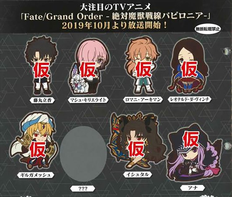 Fate Grand Order - Capsule Rubber Strap Set of 8