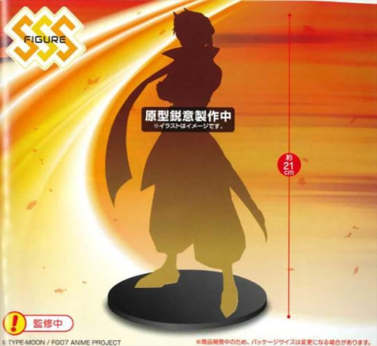 Fate Grand Order - SSS Prize Figure