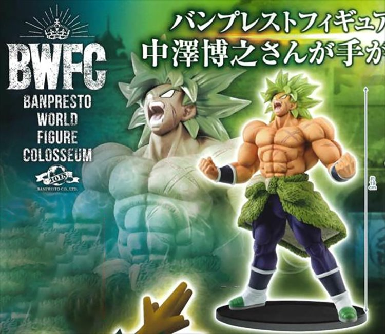 Dragon Ball Super - Broly World Figure Colosseum Special Prize Figure