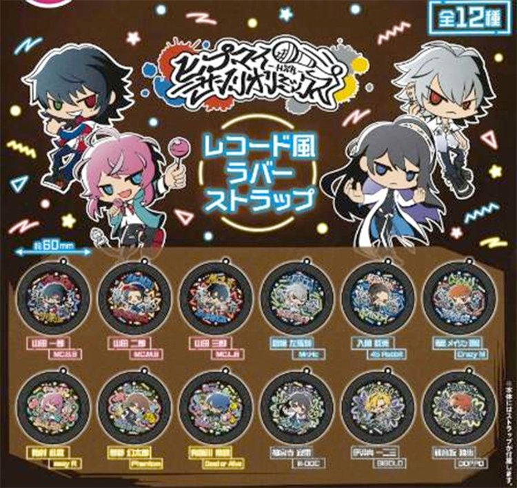 Hypnosis Mic - Rubber Strap Set of 12
