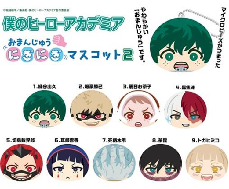 My Hero Academia - Mochi Keychain Vol. 2 Single BLIND BOX