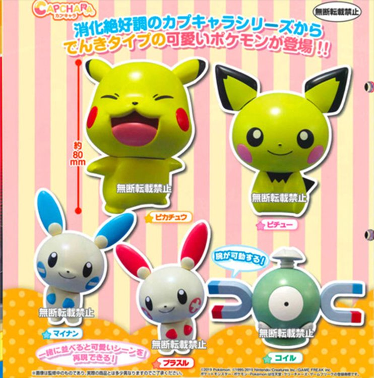 Pocket Monster - Capchara Vol.6 Set of 5