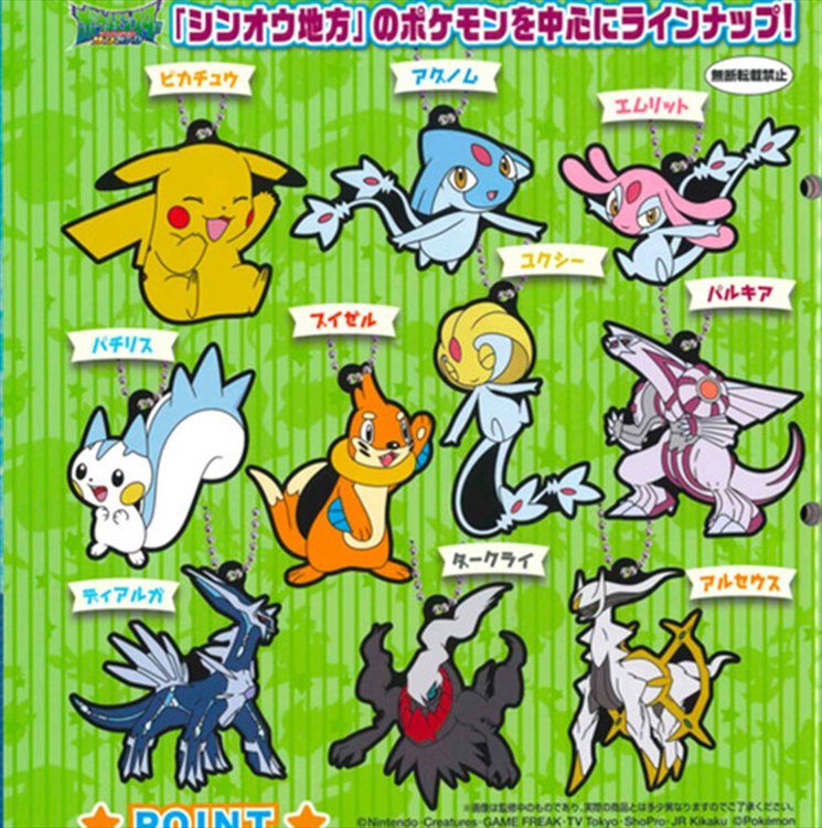 Pokemon - Rubber Mascot Vol.11 Set of 10