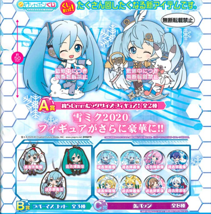Vocaloid - Snow Miku 2020 Set of 13