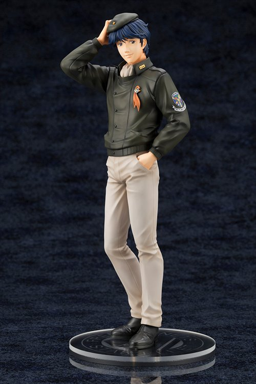 Legend of The Galactic Heroes - 1/8 Yang Wen Li ARTFX J PVC Figure