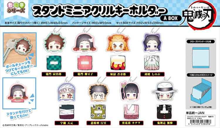 Demon Slayer - Acrylic Head Keychain Vol. 1 SINGLE BLIND BOX