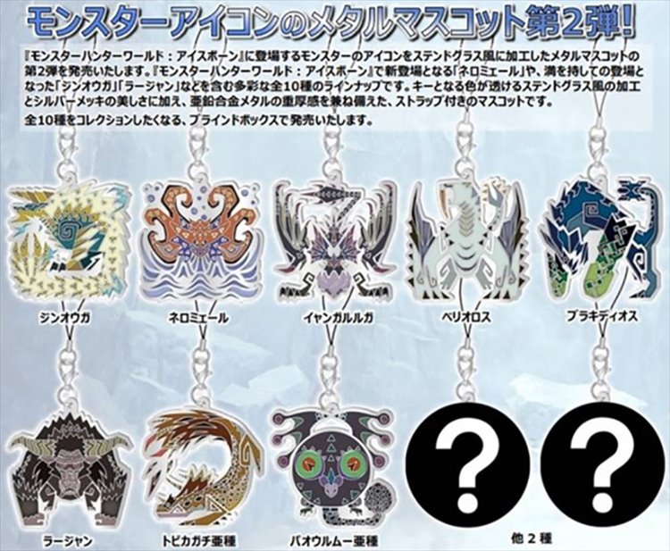 Monster Hunter - Icon Mascot Collection Vol. 2 SINGLE BLIND BOX