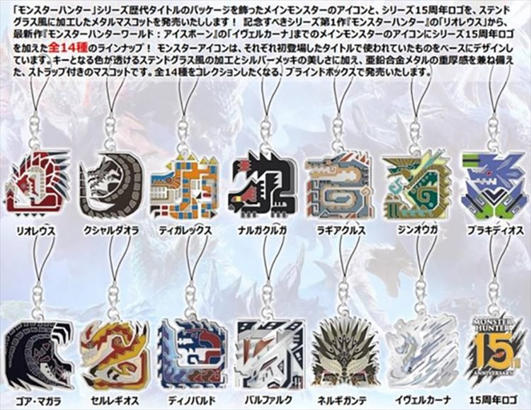 Monster Hunter - Icon Mascot Collection 15th Anniversary SINGLE BLIND BOX