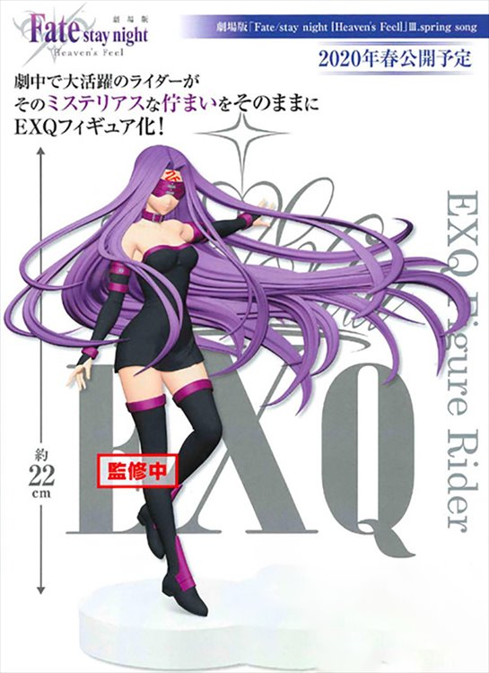 Fate Stay Night Heavens Feel - Rider EXQ Prize Figure