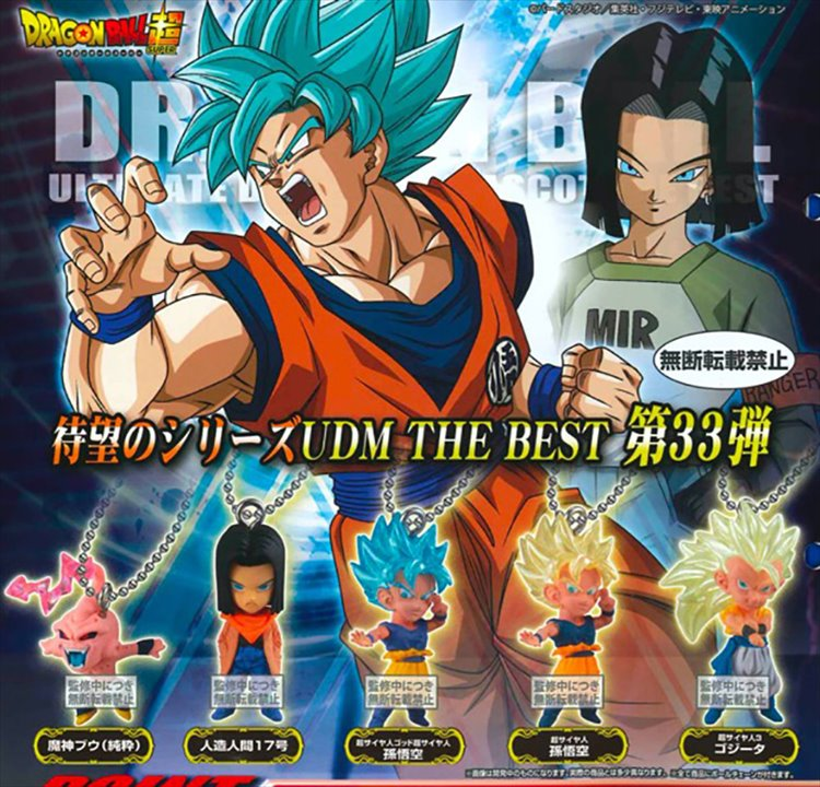 Dragon Ball Super - UDM The Best 33 Set of 5