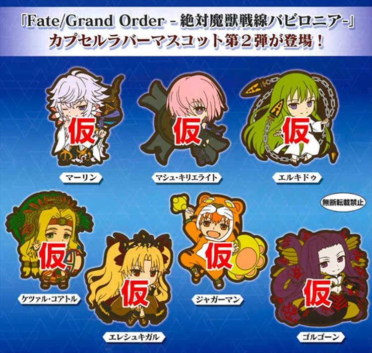 Fate/Grand Order - Rubber Mascot Vol. 2 Set of 7