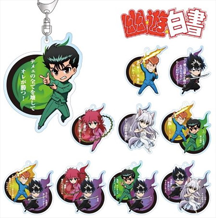 Yu Yu Hakusho - Acrylic Keychain SINGLE BLIND BOX