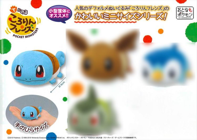 Pokemon - Squirtle Nesoberi Small Figure