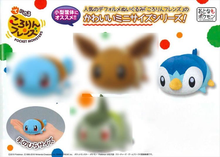 Pokemon - Piplup Nesoberi Small Figure