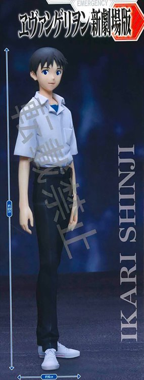 Evangelion - Shinji School Unifrom Prize Figure