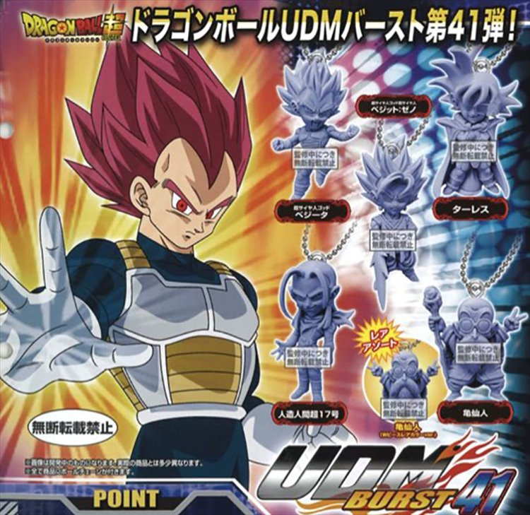 Dragon Ball Super - UDM Burst 41 Set of 5